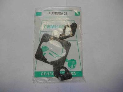 Набор прокладок мотокоса BC/GBC-033
