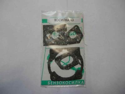 Набор прокладок мотокоса BC/GBC-043/052