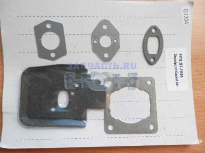 Набор прокладок мотокоса Stihl FS35 /38 / 55